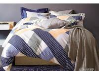 King size Elmira quilt cover set / doona cover set with pillowcase